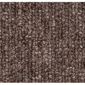 Ковровая плитка Balsan Metropolitan — Avenue 760