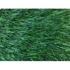 Искусственная трава Optigrass LSR 40