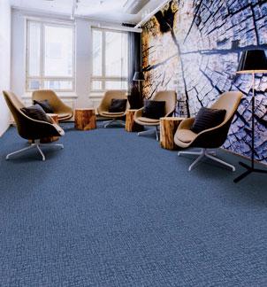 Купить флокированное ковровое покрытие BON в Краснодаре